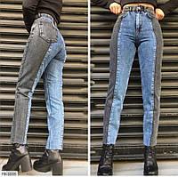 Женские двуцветные джинсы