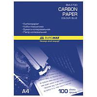 Бумага копировальная BuroMax А4 100 листов синяя BM.2700