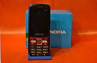 Телефон Nokia B-200