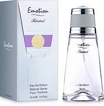 """Парфумована вода для жінок """"Emotion"""" Rasasi 50 мл"""