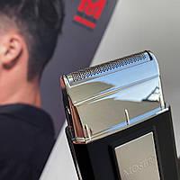 Электробритва Портативная Бритва Moser Mobile Shaver (шейвер)3615