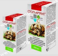СТОП-АРТРИТ для собак 100мл
