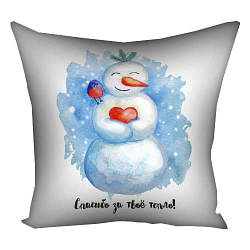 Подушка з принтом Спасибо за твоё тепло! 30x30, 40x40, 50x50 см (3P_17NG006)