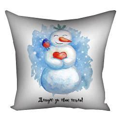 Подушка з принтом Дякую за твоє тепло! 30x30, 40x40, 50x50 см (3P_17NG007)