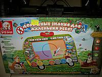Дорожные знания для маленьких ребят 80018