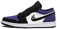 Мужские кроссовки Nike Air Jordan 1 Low Court Purple (найк аир джордан 1, фиолетовые)