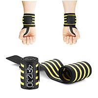 Бинты для запястий (кистевые бинты) 4FIZJO Wrist Wraps черно-желтый 4FJ0135 DOS-41-249477