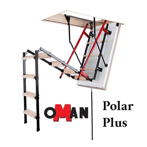 Люк чердачный с лестницей Oman Polar Plus (Н 280 см) 120 х 60