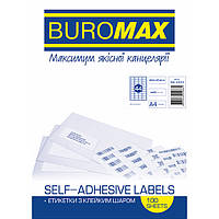 Этикетки BuroMax 48,5х25,4мм 4400шт 100 листов, бумага самоклеющаяся BM.2855