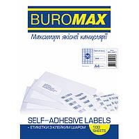 Этикетки BuroMax 52,5х21,2мм 5600шт 100 листов, бумага самоклеющаяся BM.2861