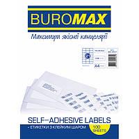 Этикетки BuroMax 70х42,4мм 2100шт 100 листов, бумага самоклеющаяся BM.2837