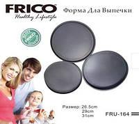 Набор форм и противней для выпечки FRICO FRU-164, 3 шт.