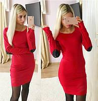 Платье с латками, фото 1