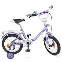 Велосипед детский 14 дюймовыйProfi Y1483 Flower, фиолетовый, звонок, доп.колеса