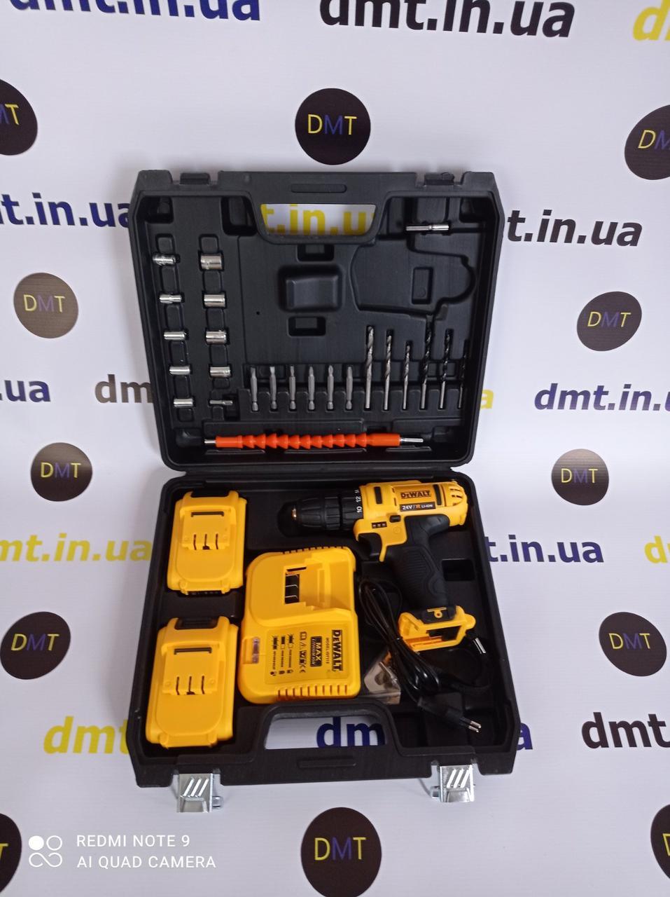 Шуруповерт DeWalt DCD700 и набор инструментов в кейсе реплика