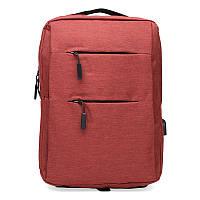 Рюкзак Monsen C19011-red