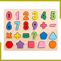 """Деревянная игрушка сортер """"Цифры и фигуры"""" - развивающая игрушка Монтессори"""