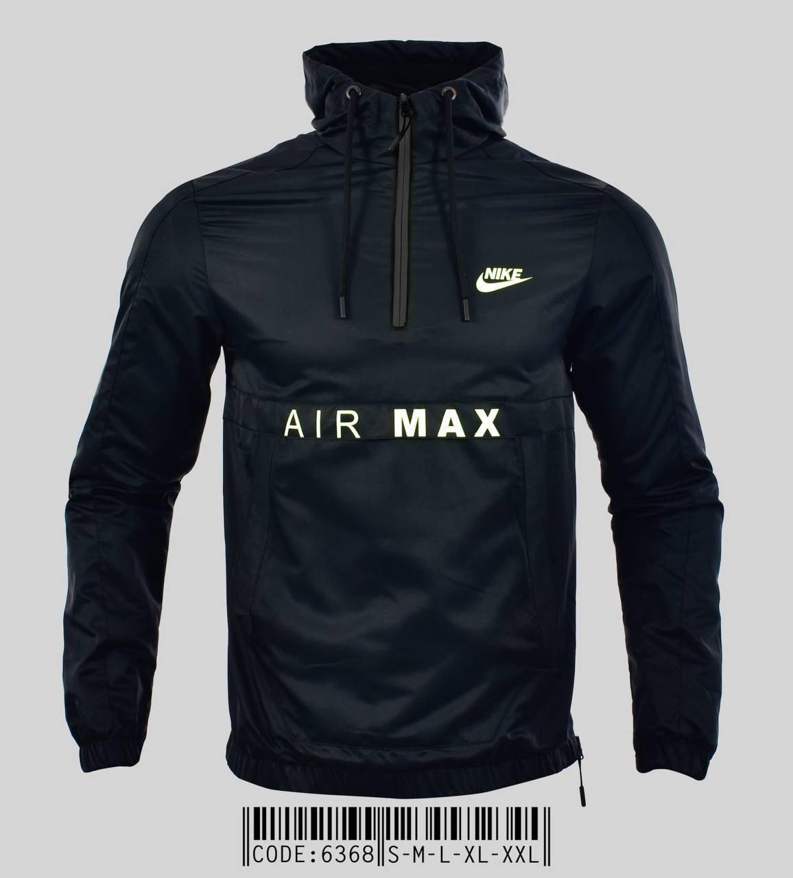 Чоловіча вітровка Nike Air Max