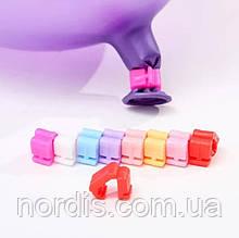 Зажим для воздушных шаров цветной для мгновенного завязывания.10 шт.