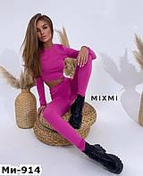 Женский стильный костюм с топом  Разные цвета