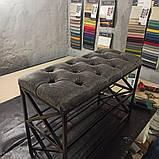 Банкетка-Пуф для обуви Loft, Обувница в коридор, фото 4
