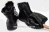 """Зимние детские кожаные  ботинки на мальчика тм""""Каприз"""" Украина, размеры 31,32,34., фото 3"""