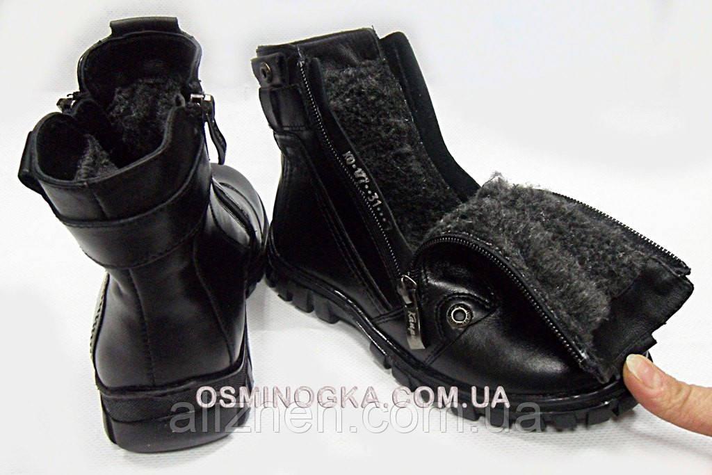 ... Зимние кожаные детские подростковые ботинки на мальчика тм