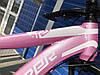 ✅ Горный Стальной Велосипед TopRider 27.5 Дюйм 550 Рама 15 Розовый ORIGINAL SHIMANO, фото 5