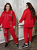Стильний спортивний весняний жіночий костюм, кофта і штани з накладними кишенями, батал великі розміри, фото 5