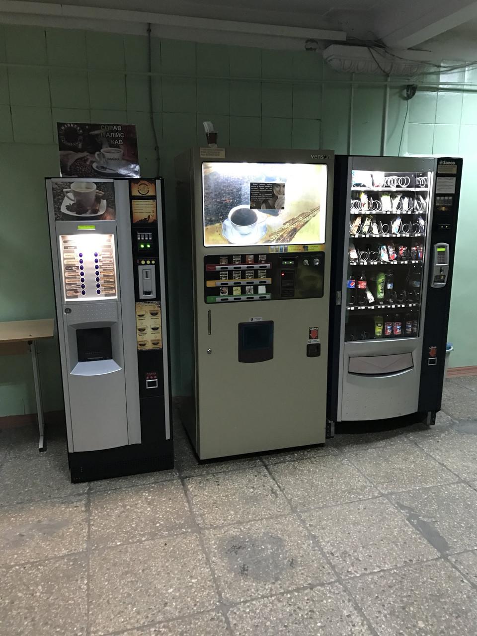Викуп та продаж кавових і снекових автоматів