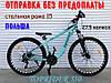 ✅ Горный Стальной Велосипед TopRider 27.5 Дюйм 550 Рама 15 Хакки ORIGINAL SHIMANO, фото 8