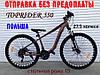 ✅ Горный Стальной Велосипед TopRider 27.5 Дюйм 550 Рама 15 Синий ORIGINAL SHIMANO, фото 7