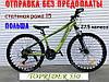 ✅ Горный Стальной Велосипед TopRider 27.5 Дюйм 550 Рама 15 Синий ORIGINAL SHIMANO, фото 8