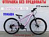 ✅ Горный Стальной Велосипед TopRider 27.5 Дюйм 550 Рама 15 Синий ORIGINAL SHIMANO, фото 9