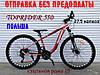 ✅ Горный Стальной Велосипед TopRider 27.5 Дюйм 550 Рама 15 Синий ORIGINAL SHIMANO, фото 10