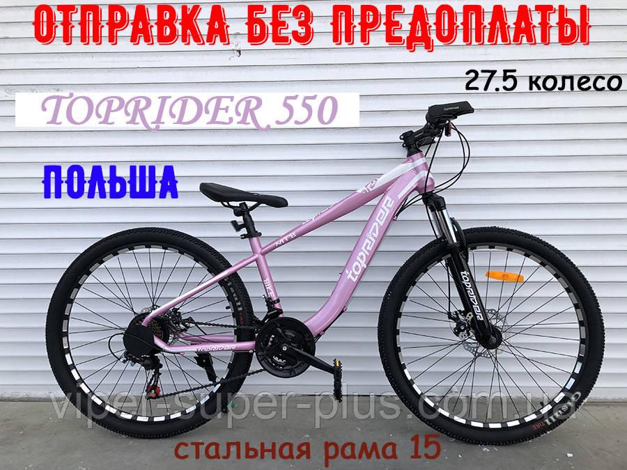 ✅ Горный Стальной Велосипед TopRider 27.5 Дюйм 550 Рама 15 Розовый ORIGINAL SHIMANO