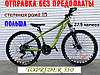 ✅ Горный Стальной Велосипед TopRider 27.5 Дюйм 550 Рама 15 Розовый ORIGINAL SHIMANO, фото 8