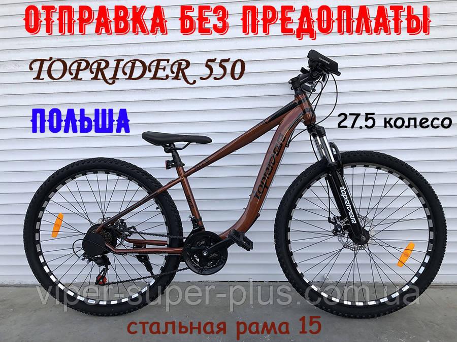 ✅ Гірський Сталевий Велосипед TopRider 27.5 Дюйм 550 Рама 15 Коричневий ORIGINAL SHIMANO