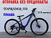 ✅ Гірський Сталевий Велосипед TopRider 27.5 Дюйм 550 Рама 15 Коричневий ORIGINAL SHIMANO, фото 7