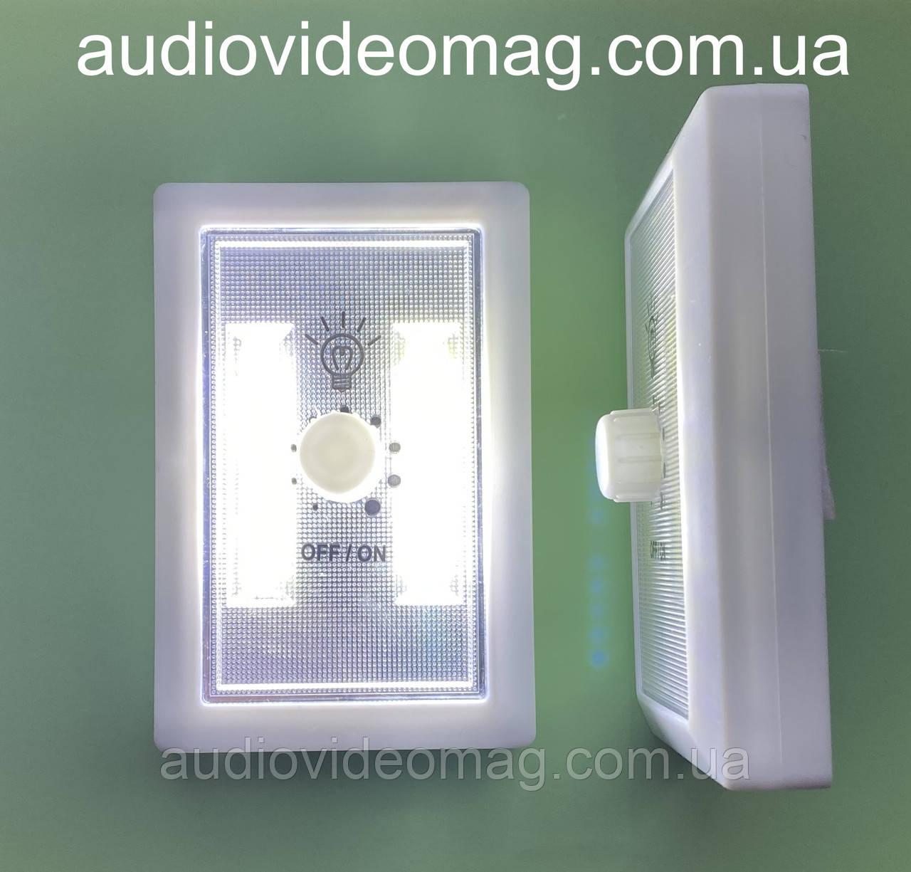 Світлодіодний світильник з диммером (регулюванням світіння) на 3 ААА батарейках