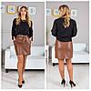Короткая женская кожаная юбка, фото 7