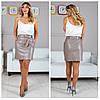 Короткая женская кожаная юбка, фото 8
