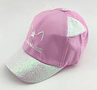 Бейсболка дитяча кепка з 46 по 50 розмір дитячі бейсболки головні убори кепки для дівчинки річна, фото 1