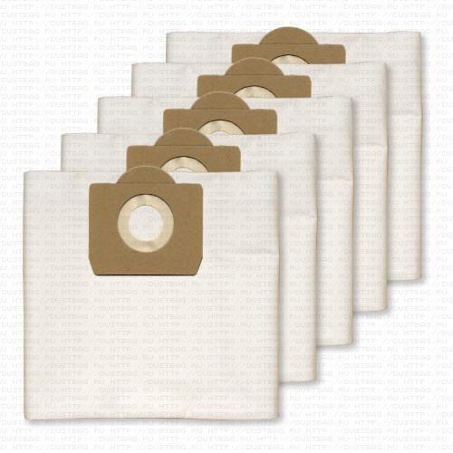 Мешок синтетический для промышленного пылесоса Hitachi/hikoki 750443