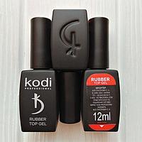 Топ Kodi Rubber Top (Каучуковое верхнее покрытие для гель лака) 12мл.