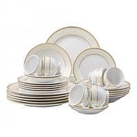 Набори столового посуду