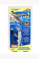 Twitching Lure приманка для ловли хищных рыб