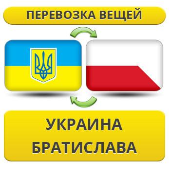297156993_w640_h640_1.21_ukraina_b__usluga_rus.jpg