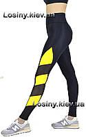 Утягивающие лосины для спорта с высокой талией, спортивные леггинсы для фитнеса Valeri 1401 с желтым
