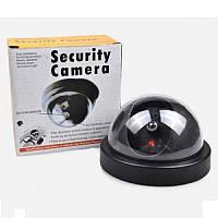Камера муляж Шар Fake Security Camera